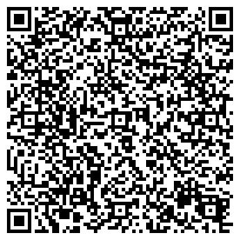 QR-код с контактной информацией организации СТИЛЬ-1