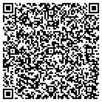 QR-код с контактной информацией организации БАРОНИНА И.Н. СПД ФЛ