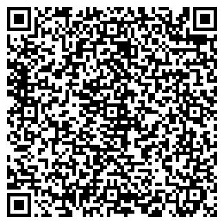 QR-код с контактной информацией организации ВАЛЕО НПЦ ЧФ