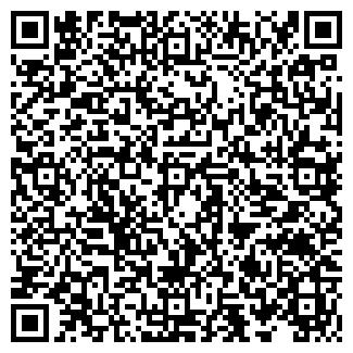 QR-код с контактной информацией организации АРТ ГЕО