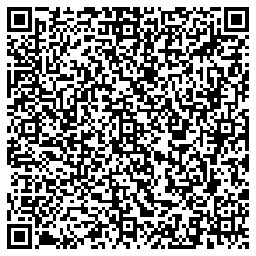 QR-код с контактной информацией организации ХАРЬКОВФУНДАМЕНТСПЕЦСТРОЙ, ЗАО, ДЧП
