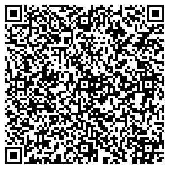 QR-код с контактной информацией организации НАТАН, ПКФ, ООО