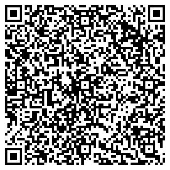 QR-код с контактной информацией организации Бумсервис, оптовая фирма, Офис