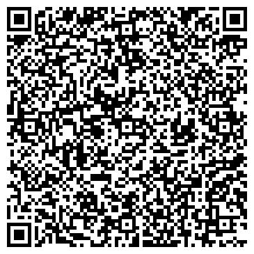 QR-код с контактной информацией организации ХАРЛОК, КЛИНИНГОВАЯ КОМПАНИЯ
