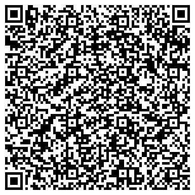 QR-код с контактной информацией организации Серебряный ключ
