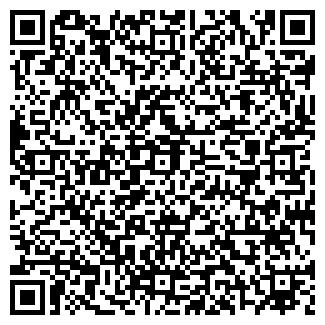 QR-код с контактной информацией организации ООО ЛЕГМАШ ПКП