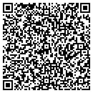 QR-код с контактной информацией организации ДУКАТ, КП