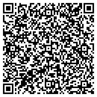 QR-код с контактной информацией организации ЗАО ДИНАМО