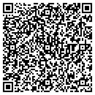 QR-код с контактной информацией организации ООО АФЕТ
