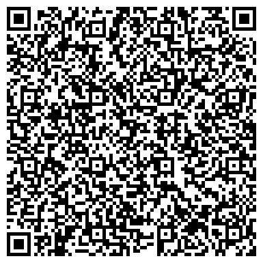 QR-код с контактной информацией организации ACD-ЭКСПРЕСС, УКРАИНСКАЯ АЛЬТЕРНАТИВНАЯ СЛУЖБА ДОСТАВКИ, ООО