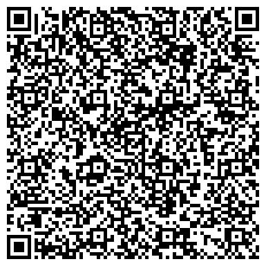 QR-код с контактной информацией организации ХАРЬКОВСКИЙ ОБЛАСТНОЙ УЗЕЛ СПЕЦИАЛЬНОЙ СВЯЗИ, ГП