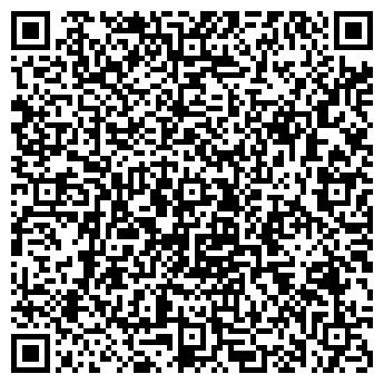 QR-код с контактной информацией организации БИЗНЕС-СЛУЖБА 009
