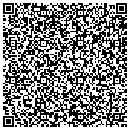 QR-код с контактной информацией организации UMC, УКРАИНСКАЯ МОБИЛЬНАЯ СВЯЗЬ, УКРАИНСКО-НЕМЕЦКО-ГОЛЛАНДСКО-ДАТСКОЕ СП, ХАРЬКОВСКИЙ ФИЛИАЛ