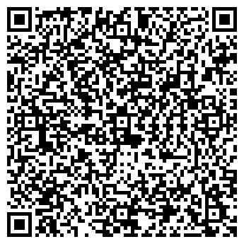 QR-код с контактной информацией организации ОАО НАДИЯ, ЗАВОД.