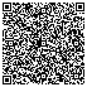 QR-код с контактной информацией организации СТИМУЛ-БВИ