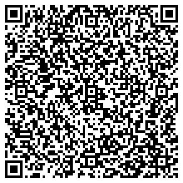 QR-код с контактной информацией организации СибПромХолод, ООО, оптовая компания