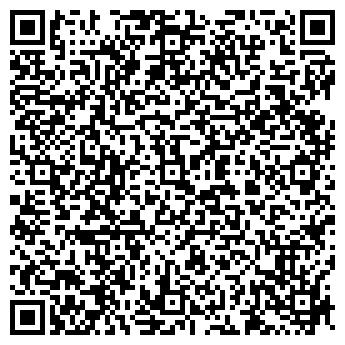 """QR-код с контактной информацией организации Фирма """"Делия"""""""