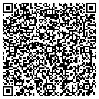 QR-код с контактной информацией организации АРБАЛЬ