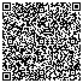 QR-код с контактной информацией организации ДЕНТО-ЭНИЯ