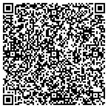 QR-код с контактной информацией организации АНГЛО-КЫРГЫЗСКАЯ СТРАХОВАЯ КОМПАНИЯ
