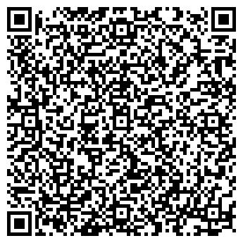 QR-код с контактной информацией организации АЛЬФА ШИРСФИЛД АУДИТ