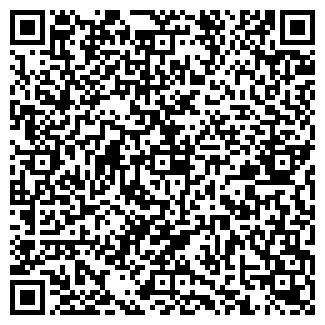 QR-код с контактной информацией организации ОсОО АКФОРТА