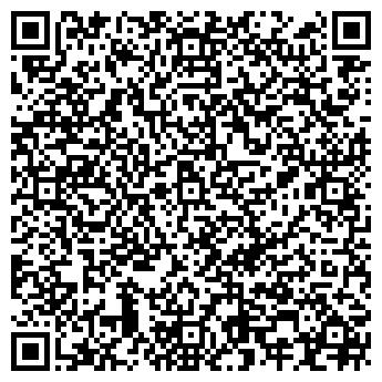 QR-код с контактной информацией организации ТРИДЕНТ-ЮГ