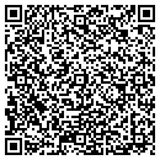 QR-код с контактной информацией организации АДС-СТРОЙ