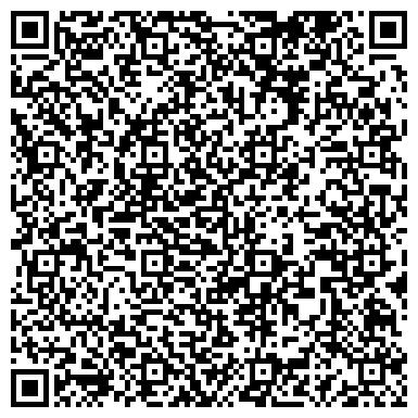 QR-код с контактной информацией организации УКРАИНСКАЯ ИНЖЕНЕРНО-ПЕДАГОГИЧЕСКАЯ АКАДЕМИЯ, ГП