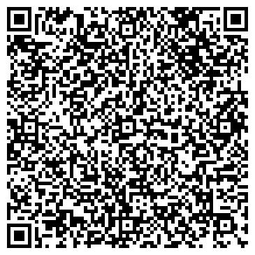 QR-код с контактной информацией организации ООО РЕКРУТИНГОВАЯ КОМПАНИЯ АЛЬФА-ПЕРСОНАЛ