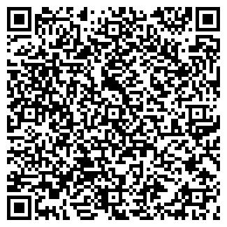 QR-код с контактной информацией организации МЕГА-ГАРАНТ, СК