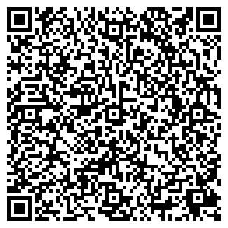 QR-код с контактной информацией организации ВАРТА, АО