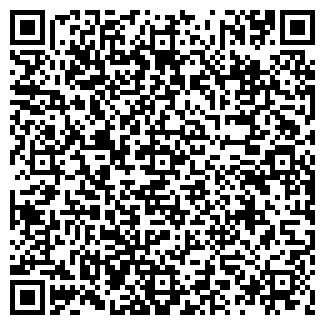 QR-код с контактной информацией организации АСКА