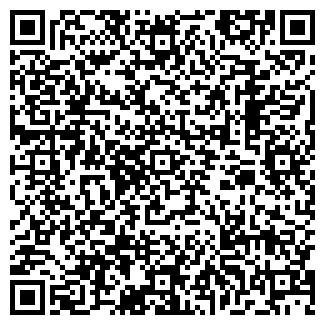 QR-код с контактной информацией организации ВЕЛТА, ЗАО