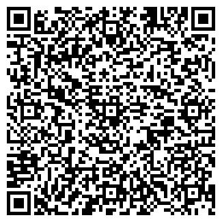 QR-код с контактной информацией организации ООО ГОРОД