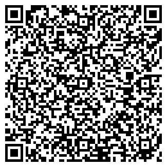 QR-код с контактной информацией организации ЧП ВАРИАНТ-95