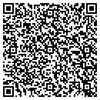 QR-код с контактной информацией организации ООО АЛЬФ
