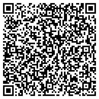 QR-код с контактной информацией организации ООО ДОМУС