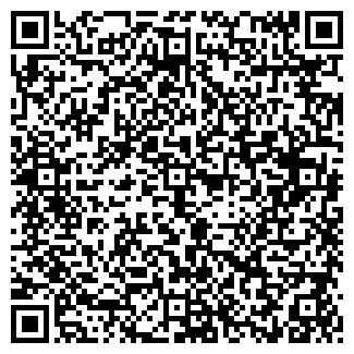 QR-код с контактной информацией организации АЛ-СТАР