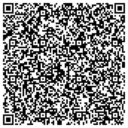 QR-код с контактной информацией организации ХАРЬКОВСТАНДАРТМЕТРОЛОГИЯ, ХАРЬКОВСКИЙ РЕГИОНАЛЬНЫЙ НПЦ СТАНДАРТИЗАЦИИ, МЕТРОЛОГИИ И СЕРТИФИКАЦИИ, ГП