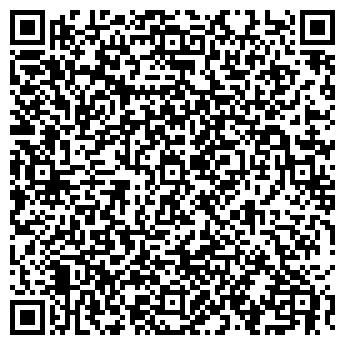 QR-код с контактной информацией организации ФРУКТО-СТАР, ООО