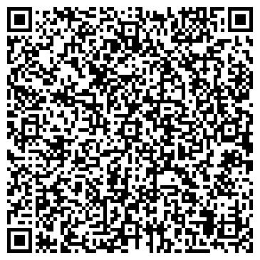 QR-код с контактной информацией организации ФОЛИО, ИЗДАТЕЛЬСТВО, ООО
