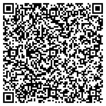 QR-код с контактной информацией организации ООО ОКЕАН-1 ПКФ