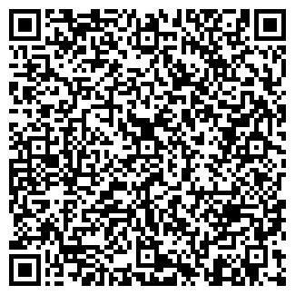 QR-код с контактной информацией организации КАДИС, ООО