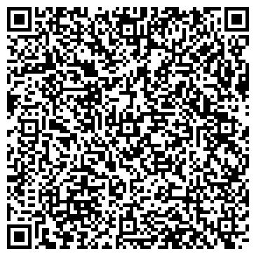 QR-код с контактной информацией организации ООО ВЕЛИКАЯ КИТАЙСКАЯ СТЕНА ИНТЕРНЕШЕНЕЛ ТЦ
