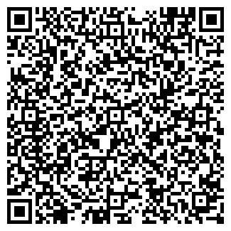 QR-код с контактной информацией организации ООО БРИСТЕЛЛА
