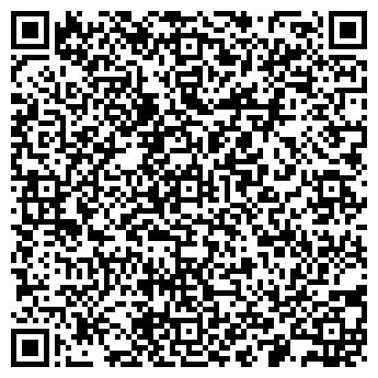 QR-код с контактной информацией организации ХАВАДИСТРИБЬЮШН, ООО