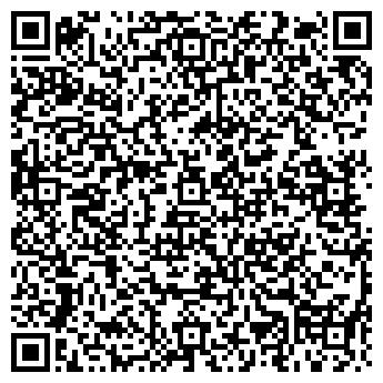 QR-код с контактной информацией организации ЭКСИМТРАНС, ООО