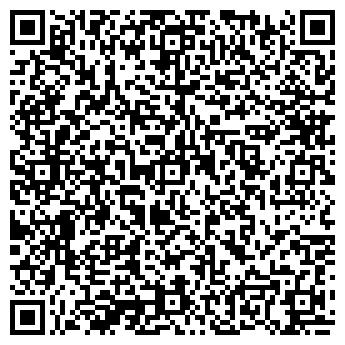 QR-код с контактной информацией организации ХАРЬКОВ-БРОКЕР, ООО
