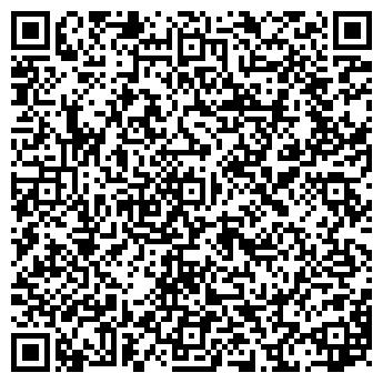 QR-код с контактной информацией организации ВНЕШЭКОНОМСЕРВИС ЛТД, ООО